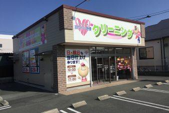 新桜町通店